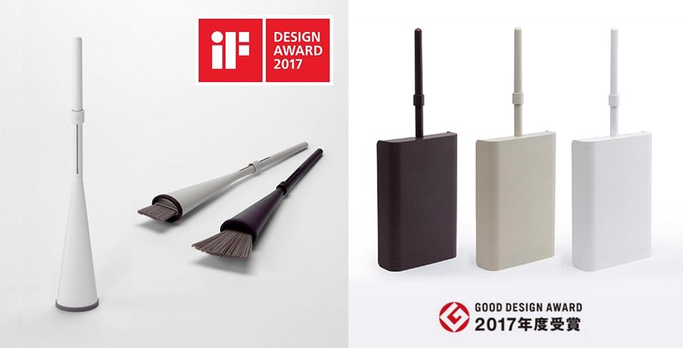 著名なデザイン賞も受賞